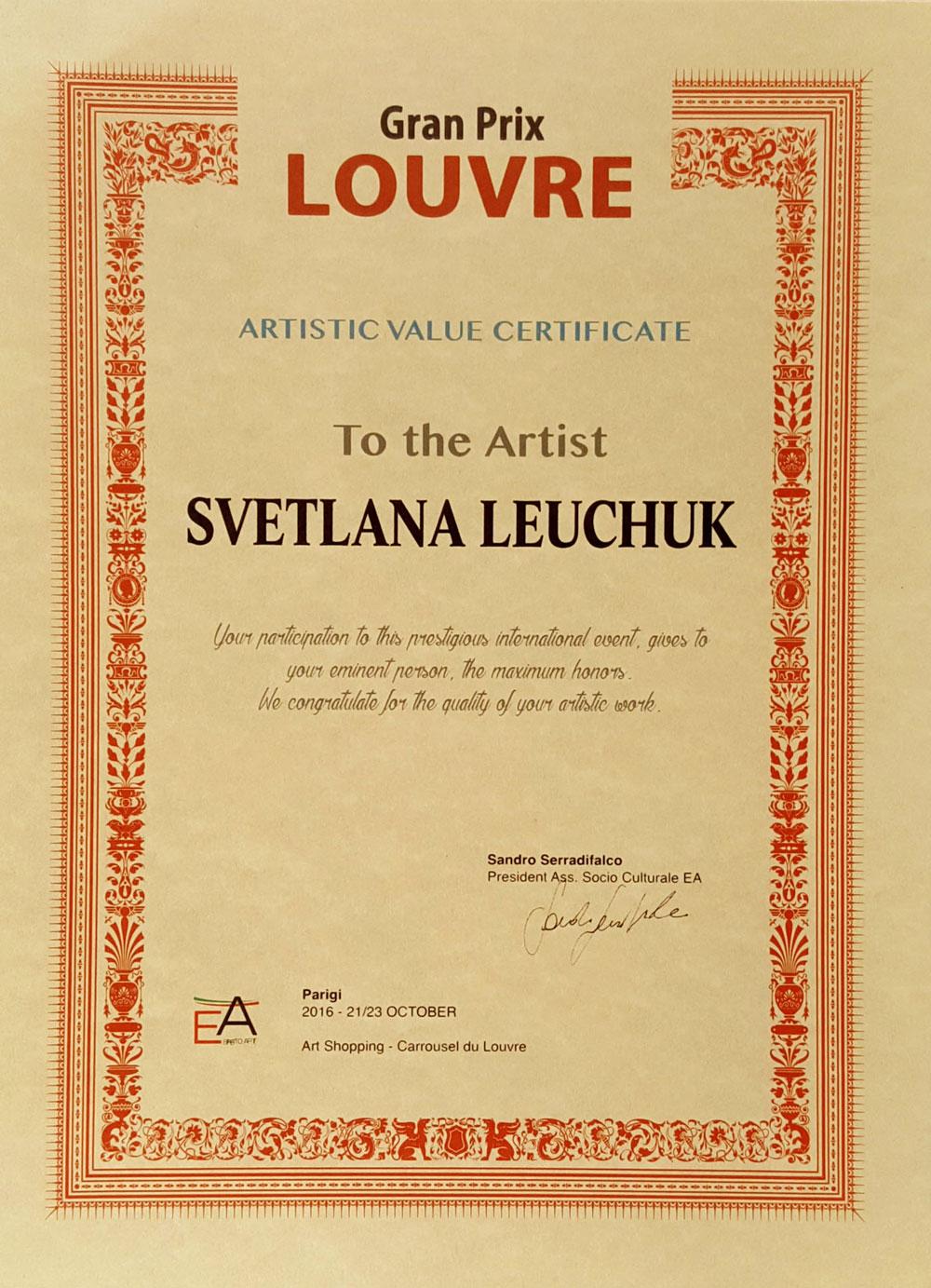 Artistic-Certificate-Svetlana-Leuchuk-2016