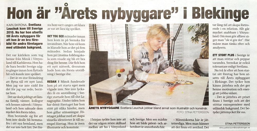 Karlskrona-lokaltidning-svetlana-leuchuk