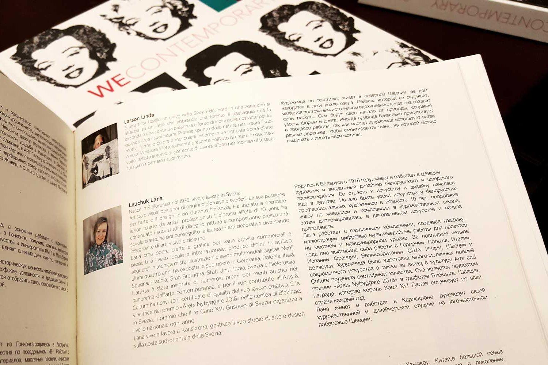 Lana-Leuchuk-wecontemporary-book-2018-3